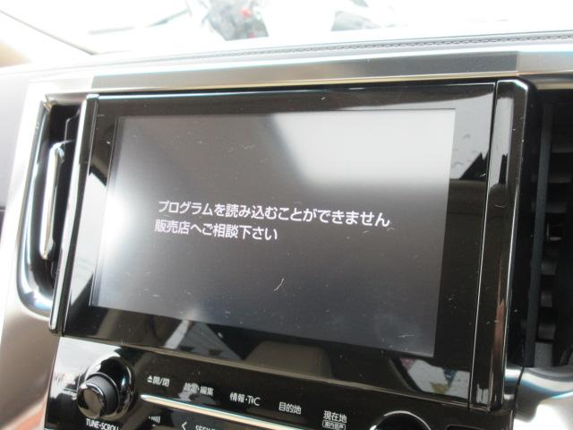 2.5V サイドリフトアップシート トヨタセーフティセンス・JBLサウンド・メーカーナビ・パノラミックビューカメラ・スマートルームミラー・本革シート・エアシート・シートヒーター・クルコン・メモリーシート・両側自動・リアゲートイージードア(45枚目)