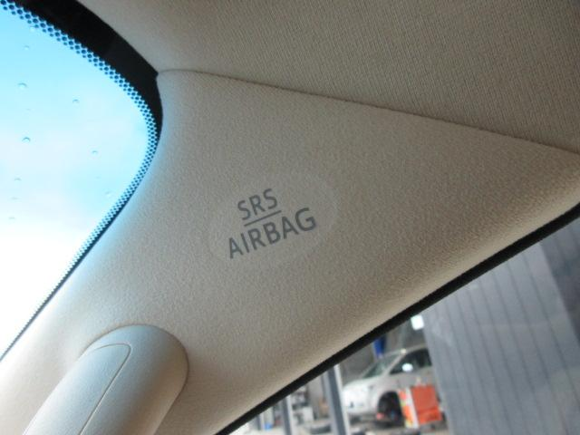 2.5V サイドリフトアップシート トヨタセーフティセンス・JBLサウンド・メーカーナビ・パノラミックビューカメラ・スマートルームミラー・本革シート・エアシート・シートヒーター・クルコン・メモリーシート・両側自動・リアゲートイージードア(50枚目)