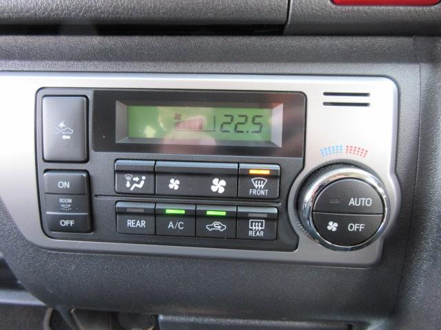グランドキャビン Tセーフティセンス・パワースライドドア・リアゲートイージードア・100W電源・スライド窓・純正ナビ・バックカメラ・Bluetooth・ETC・プリクラッシュセーフティ・レーンキープ・オートハイビーム(39枚目)