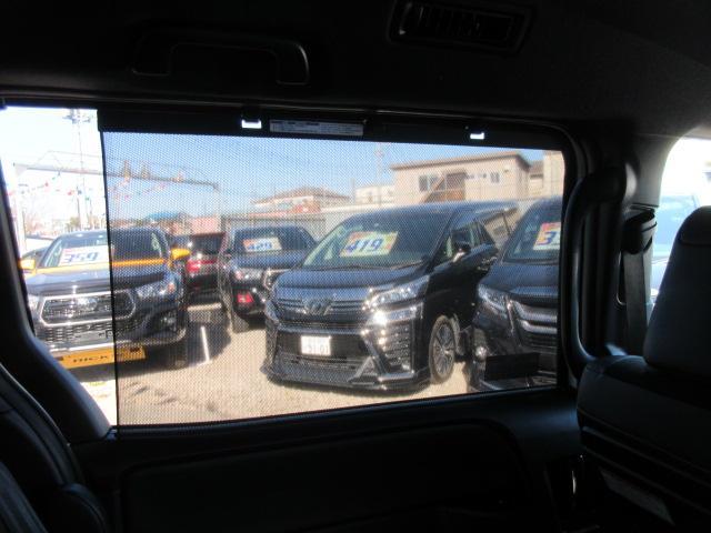 Si ダブルバイビー ・後期型 トヨタセーフティセンス ワンオーナー 黒半革 純正10型ナビ フルセグTV Bカメラ 両側自動ドア クルコン 先行車発進 i-stop サンシェード 純正16アルミ 前後コーナーセンサー(17枚目)