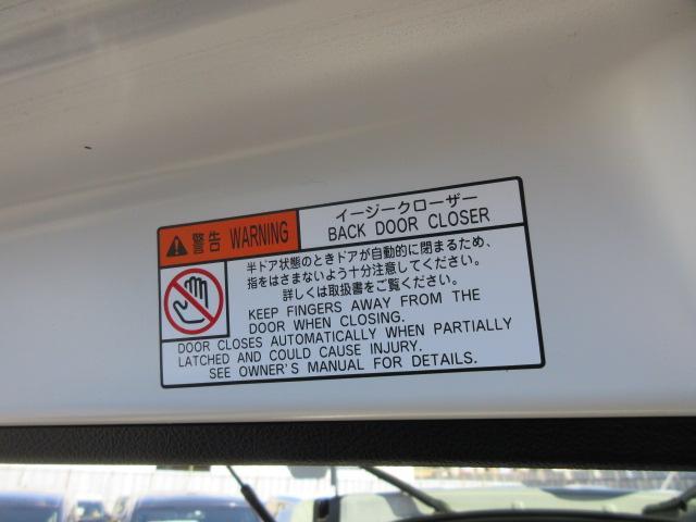 Si ダブルバイビー ・後期型 トヨタセーフティセンス ワンオーナー 黒半革 純正10型ナビ フルセグTV Bカメラ 両側自動ドア クルコン 先行車発進 i-stop サンシェード 純正16アルミ 前後コーナーセンサー(20枚目)