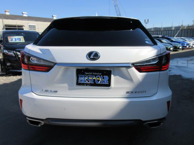 LEDテールランプ付き♪LEDなので光も鮮やかで目立ちます♪後方車にも分かりやすい点灯になっております♪