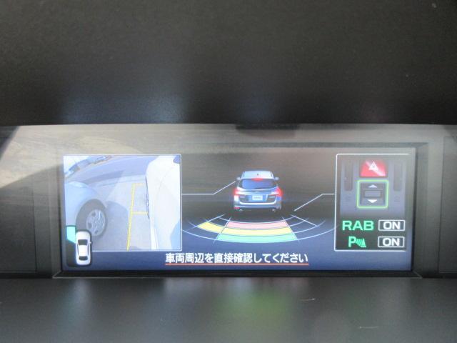 1.6GT-Sアイサイト ・4WD 黒本革シート 純正8型ナビ フルセグTV フロントカメラ 左サイドカメラ Bカメラ スマートルームミラー シートヒーター メモリーシート リアコーナーセンサー 純正18アルミ ビルシュタイン(4枚目)