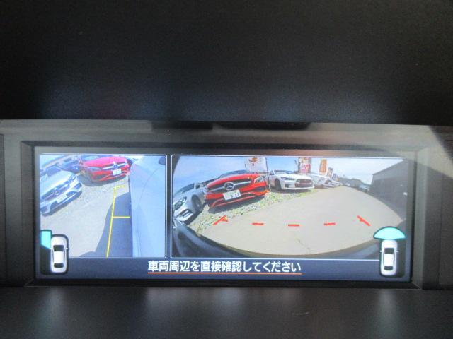 1.6GT-Sアイサイト ・4WD 黒本革シート 純正8型ナビ フルセグTV フロントカメラ 左サイドカメラ Bカメラ スマートルームミラー シートヒーター メモリーシート リアコーナーセンサー 純正18アルミ ビルシュタイン(31枚目)