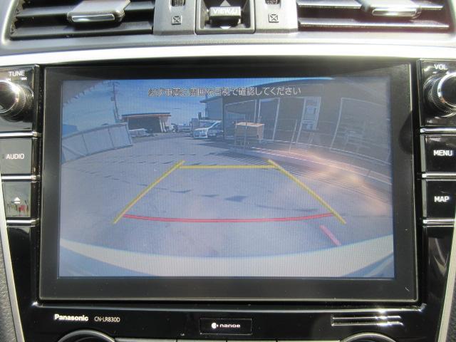 1.6GT-Sアイサイト ・4WD 黒本革シート 純正8型ナビ フルセグTV フロントカメラ 左サイドカメラ Bカメラ スマートルームミラー シートヒーター メモリーシート リアコーナーセンサー 純正18アルミ ビルシュタイン(35枚目)