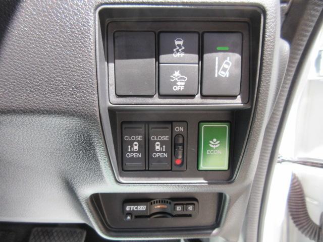 アブソルート・ホンダセンシング ・後期型 純正9型ギャザーズナビ フルセグTV Bカメラ ETC 革調シートカバー 運転支援システム CMBS 両側自動ドア LEDライト LEDフォグ 純正18アルミ サンシェード ホンダセンシング(2枚目)