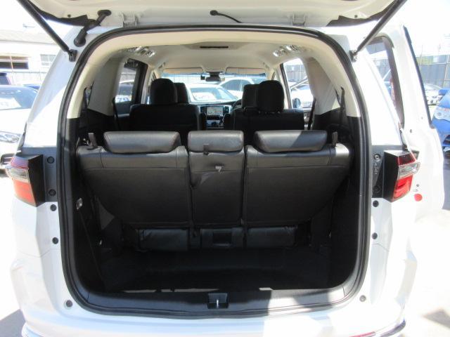 アブソルート・ホンダセンシング ・後期型 純正9型ギャザーズナビ フルセグTV Bカメラ ETC 革調シートカバー 運転支援システム CMBS 両側自動ドア LEDライト LEDフォグ 純正18アルミ サンシェード ホンダセンシング(24枚目)
