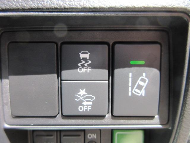 アブソルート・ホンダセンシング ・後期型 純正9型ギャザーズナビ フルセグTV Bカメラ ETC 革調シートカバー 運転支援システム CMBS 両側自動ドア LEDライト LEDフォグ 純正18アルミ サンシェード ホンダセンシング(27枚目)