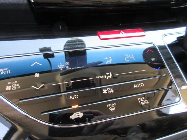 アブソルート・ホンダセンシング ・後期型 純正9型ギャザーズナビ フルセグTV Bカメラ ETC 革調シートカバー 運転支援システム CMBS 両側自動ドア LEDライト LEDフォグ 純正18アルミ サンシェード ホンダセンシング(43枚目)