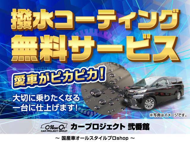 STI スポーツ 6速MT・最終型 ワンオーナー 専用ハーフレザーシート シートヒーター TEIN車高調 STi18アルミ ブレンボキャリパー トランクスポイラー クルコン 純正ナビ フルセグTV Bカメラ(2枚目)