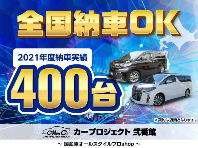 STI スポーツ 6速MT・最終型 ワンオーナー 専用ハーフレザーシート シートヒーター TEIN車高調 STi18アルミ ブレンボキャリパー トランクスポイラー クルコン 純正ナビ フルセグTV Bカメラ(5枚目)