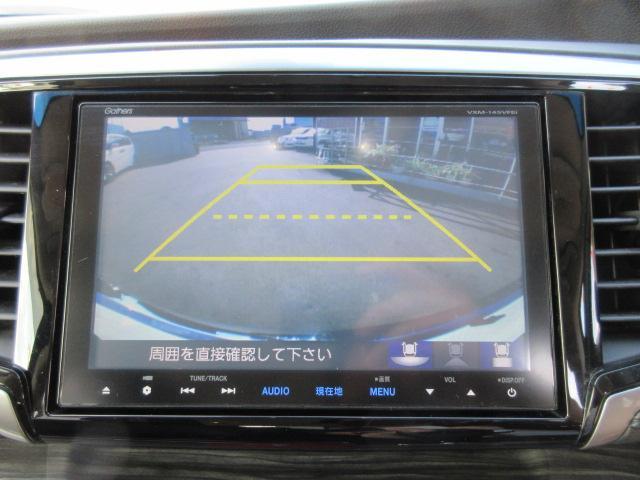 アブソルートEX ・ギャザーズ8型ナビ フルセグTV バックカメラ 運転支援システム シティブレーキアクティブシステム BSM ハーフレザーシート 両側自動ドア クルコン LEDデイライナー メッキガーニッシュ(5枚目)