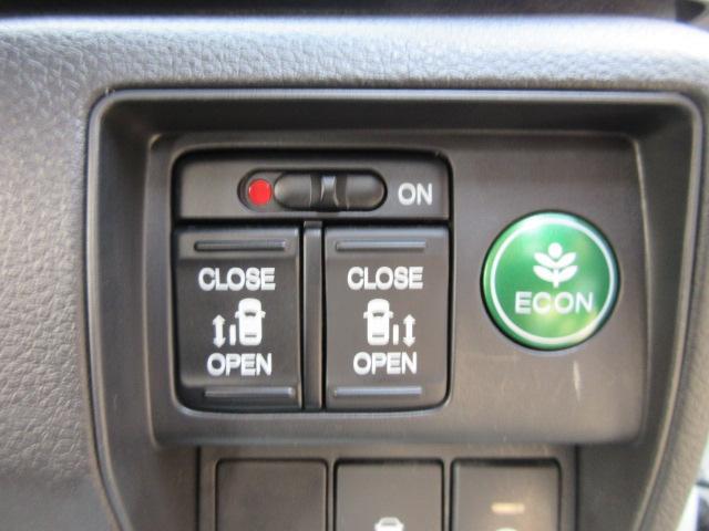 アブソルートEX ・ギャザーズ8型ナビ フルセグTV バックカメラ 運転支援システム シティブレーキアクティブシステム BSM ハーフレザーシート 両側自動ドア クルコン LEDデイライナー メッキガーニッシュ(25枚目)
