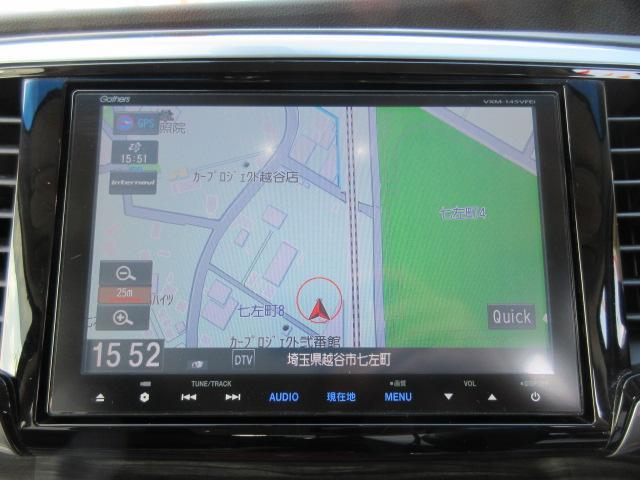 アブソルートEX ・ギャザーズ8型ナビ フルセグTV バックカメラ 運転支援システム シティブレーキアクティブシステム BSM ハーフレザーシート 両側自動ドア クルコン LEDデイライナー メッキガーニッシュ(28枚目)