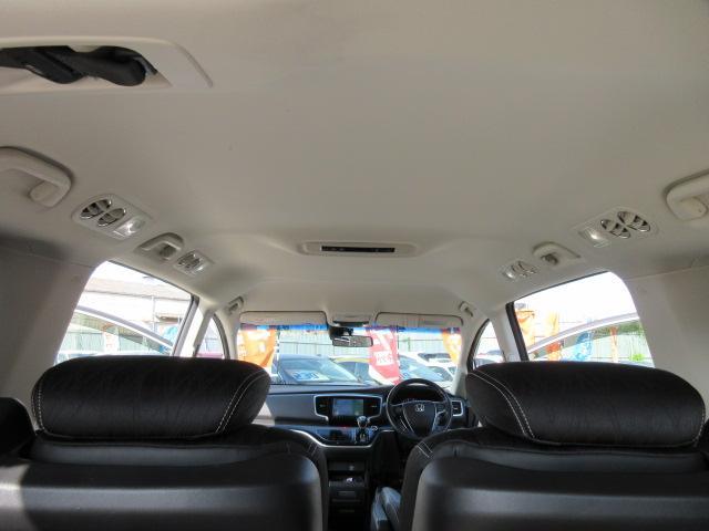 アブソルートEX ・ギャザーズ8型ナビ フルセグTV バックカメラ 運転支援システム シティブレーキアクティブシステム BSM ハーフレザーシート 両側自動ドア クルコン LEDデイライナー メッキガーニッシュ(33枚目)