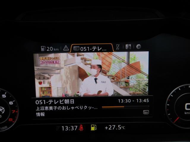 2.0TFSI クワトロ 4WD・黒本革シート バーチャルコックピット マトリクスLEDライト 給油口カバー 純正ナビ フルセグTV Bカメラ シートヒーター リアウイング可変式 リアコーナーソナー ワンオーナー(21枚目)