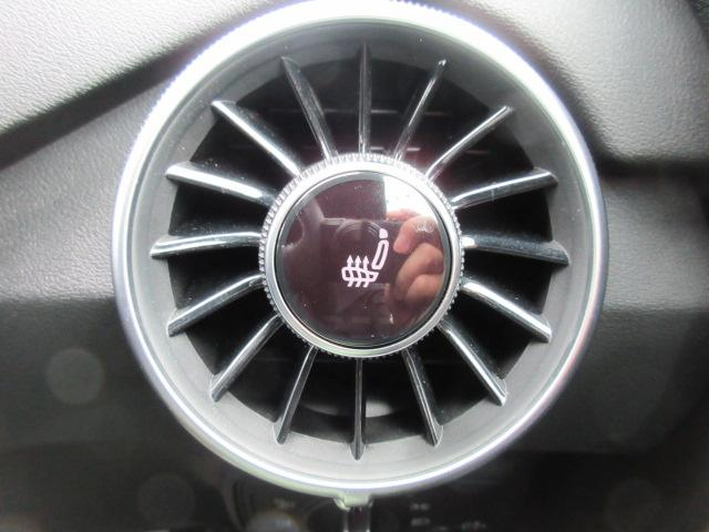 2.0TFSI クワトロ 4WD・黒本革シート バーチャルコックピット マトリクスLEDライト 給油口カバー 純正ナビ フルセグTV Bカメラ シートヒーター リアウイング可変式 リアコーナーソナー ワンオーナー(31枚目)