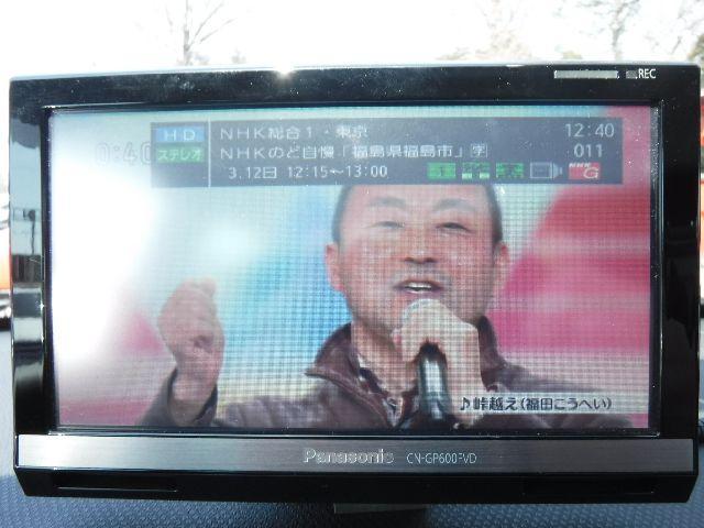 シトロエン シトロエン DS3 1オナ ユニーク限定車 SDナビ 地TV Bソナー HID