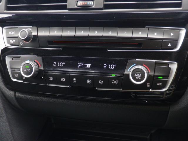 「BMW」「3シリーズ」「セダン」「埼玉県」の中古車24