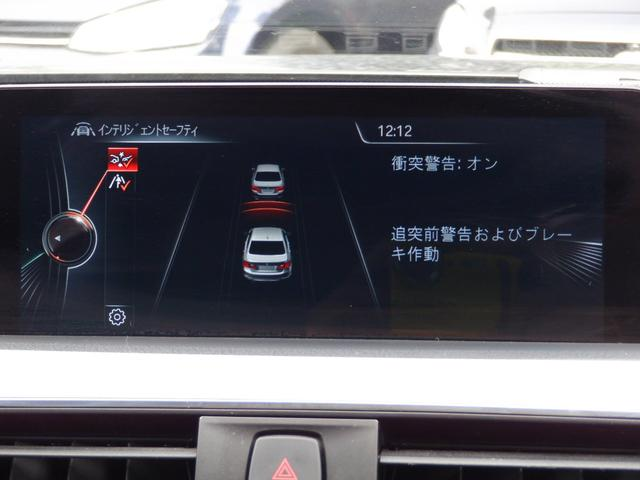 「BMW」「3シリーズ」「セダン」「埼玉県」の中古車28