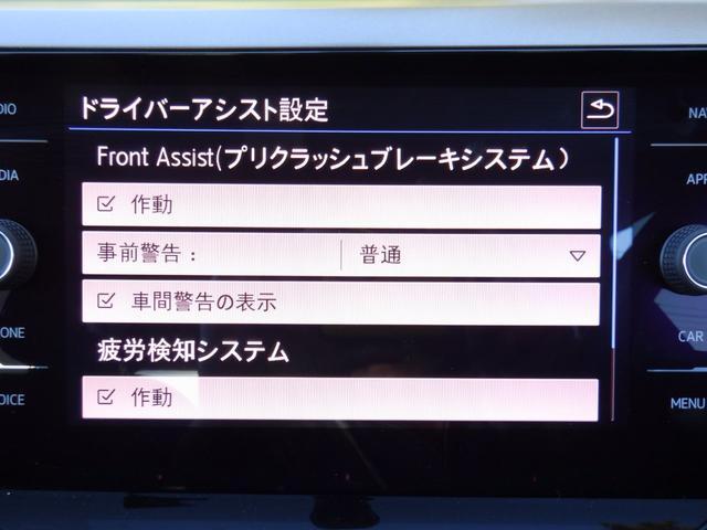 TSIコンフォートライン 純正ナビ フルセグTV バックカメラ フロントアシスト LIM 衝突軽減 アイドリングストップ ETC(23枚目)