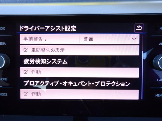 TSIコンフォートライン 純正ナビ フルセグTV バックカメラ フロントアシスト LIM 衝突軽減 アイドリングストップ ETC(24枚目)