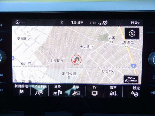 TSIコンフォートライン 純正ナビ フルセグTV バックカメラ フロントアシスト LIM 衝突軽減 アイドリングストップ ETC(25枚目)