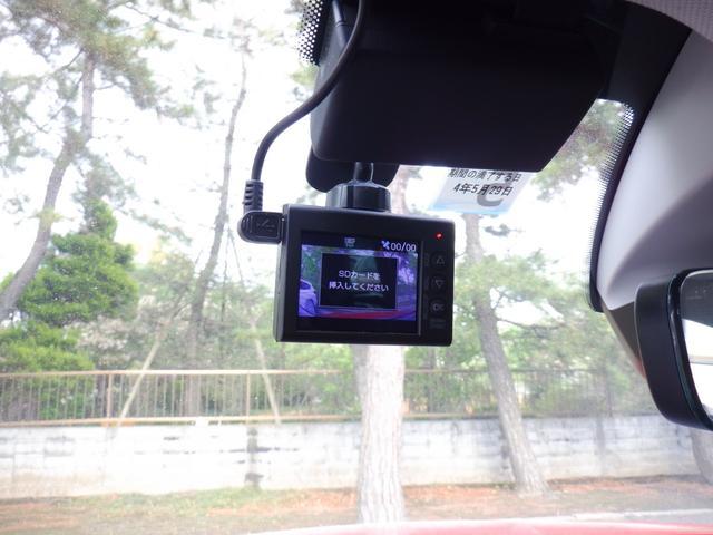 TSI コンフォートライン 純正ナビ フルセグTV バックカメラ アダプティブクルーズコントロール 衝突軽減 フロント・レーンアシスト キセノン ETC スマートキー パドルシフト アイドリングストップ ドライブレコーダー(24枚目)