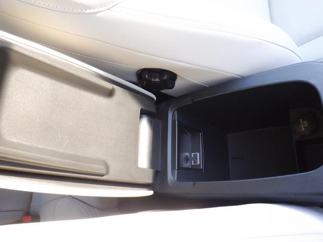 クロスカントリー D4 SE 1オーナー ディーゼル車 セーフティパッケージ 純正ナビ フルTV バックカメラ ACC 衝突軽減 パドルシフト アイドリングストップ HID スマートキー ETC 運転席パワーシート・メモリーシート(24枚目)