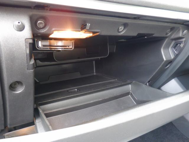 クロスカントリー D4 SE 1オーナー ディーゼル車 セーフティパッケージ 純正ナビ フルTV バックカメラ ACC 衝突軽減 パドルシフト アイドリングストップ HID スマートキー ETC 運転席パワーシート・メモリーシート(26枚目)