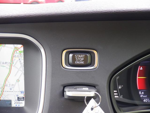 クロスカントリー D4 SE 1オーナー ディーゼル車 セーフティパッケージ 純正ナビ フルTV バックカメラ ACC 衝突軽減 パドルシフト アイドリングストップ HID スマートキー ETC 運転席パワーシート・メモリーシート(31枚目)