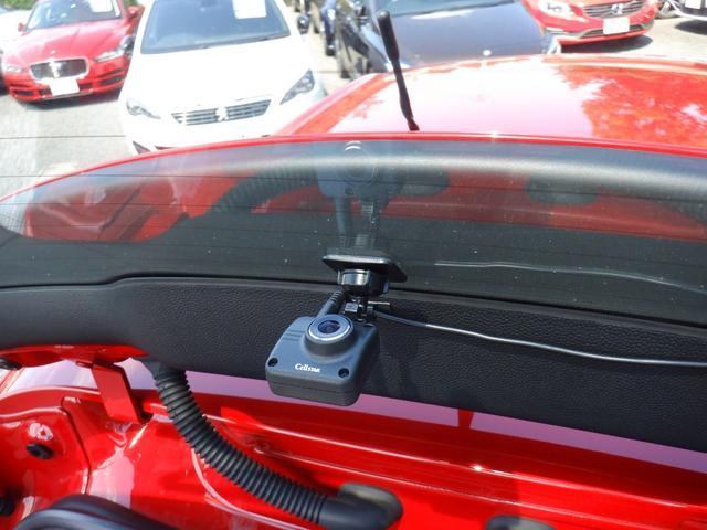 ワン 5ドア 1オーナー 純正ナビ スマートキー シートヒーター 前後ドライブレコーダー ETC アイドリングストップ AUX USB Bluetooth  musicコレクション(20枚目)