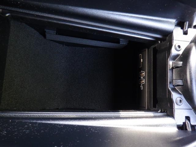 E200 アバンギャルド スポーツ 1オーナー radarsafety 衝突軽減 追走クルコン スマートキー ドラレコ 純正ナビ フルセグTV バックカメラ 360度ビュー メモリーシート シートヒーター LED ETC パドルシフト(23枚目)