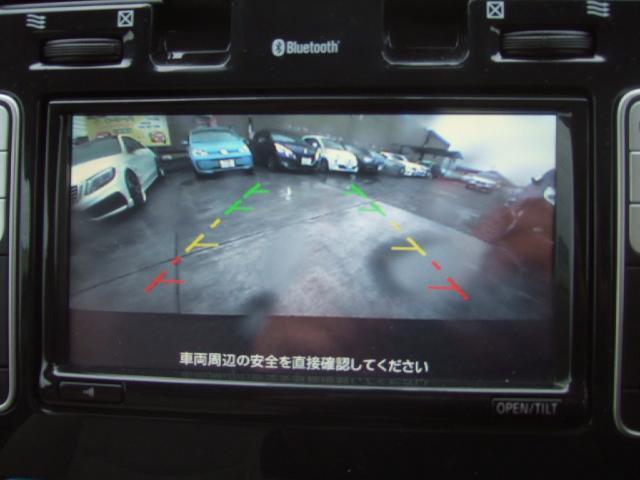 日産 リーフ G 寒冷地仕様 純正ナビTV バックカメラ シートヒーター