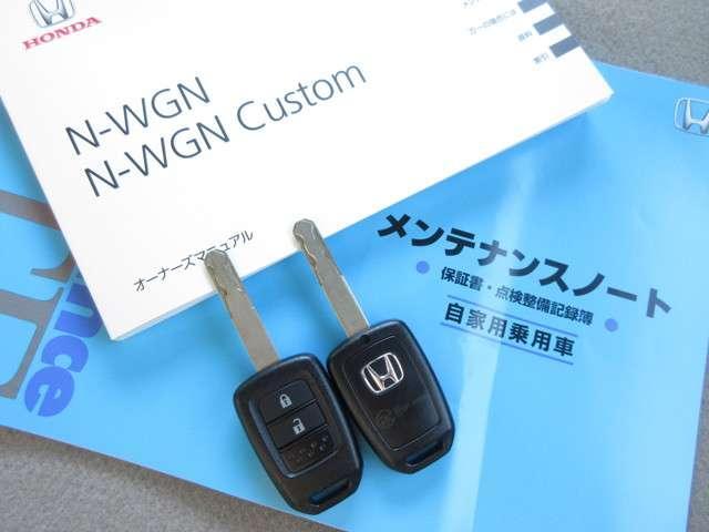 ホンダ N-WGN C 元当社デモカー オーディオレス