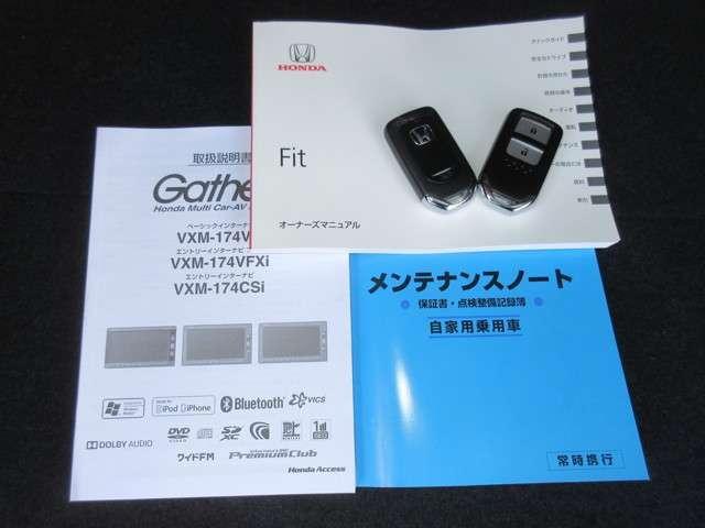 13G ファインED メモリナビ フルセグ LED ETC(19枚目)