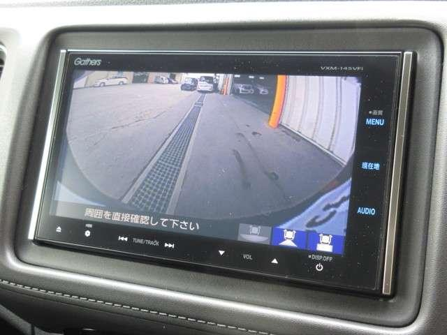 リアカメラを装備 カメラの画像を後退時にナビ画面に表示 駐車場で活躍してくれる嬉しい便利機能