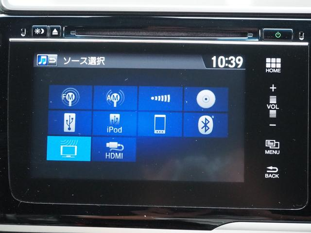 Sパッケージ 純正メモリーナビ Bluetoothオーディオ ETC フルセグ Rカメラ 追突軽減・あんしんブレーキ クルーズコントロール 純正アルミホイール(4枚目)