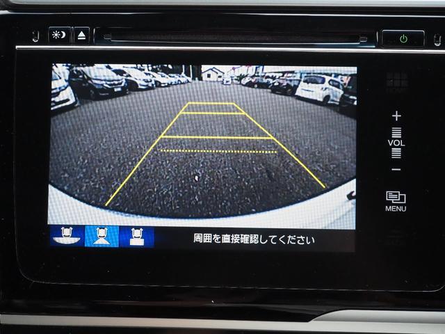 Sパッケージ 純正メモリーナビ Bluetoothオーディオ ETC フルセグ Rカメラ 追突軽減・あんしんブレーキ クルーズコントロール 純正アルミホイール(11枚目)