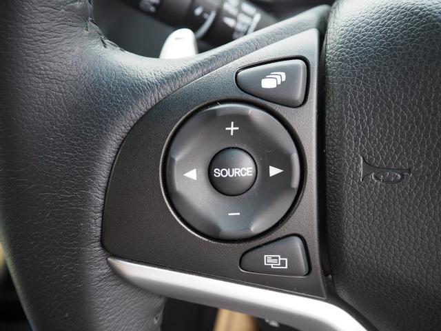 Sパッケージ 純正メモリーナビ Bluetoothオーディオ ETC フルセグ Rカメラ 追突軽減・あんしんブレーキ クルーズコントロール 純正アルミホイール(50枚目)