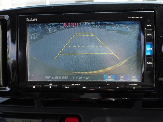 プレミアム ツアラー ツートン仕様 ブラックルーフ 純正メモリナビVXM-195VFi フルセグTV Bluetoothオーディオ ETC Rカメ 純正アルミホイール HIDライト LEDフォグライト クルーズコントロール(3枚目)