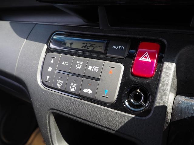 プレミアム ツアラー ツートン仕様 ブラックルーフ 純正メモリナビVXM-195VFi フルセグTV Bluetoothオーディオ ETC Rカメ 純正アルミホイール HIDライト LEDフォグライト クルーズコントロール(11枚目)