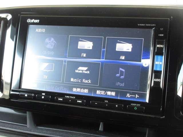 プレミアム ツアラー ツートン仕様 ブラックルーフ 純正メモリナビVXM-195VFi フルセグTV Bluetoothオーディオ ETC Rカメ 純正アルミホイール HIDライト LEDフォグライト クルーズコントロール(51枚目)