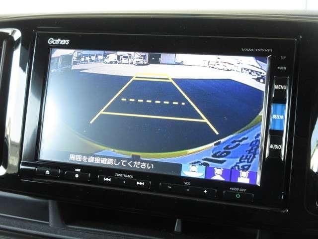 プレミアム ツアラー ツートン仕様 ブラックルーフ 純正メモリナビVXM-195VFi フルセグTV Bluetoothオーディオ ETC Rカメ 純正アルミホイール HIDライト LEDフォグライト クルーズコントロール(52枚目)