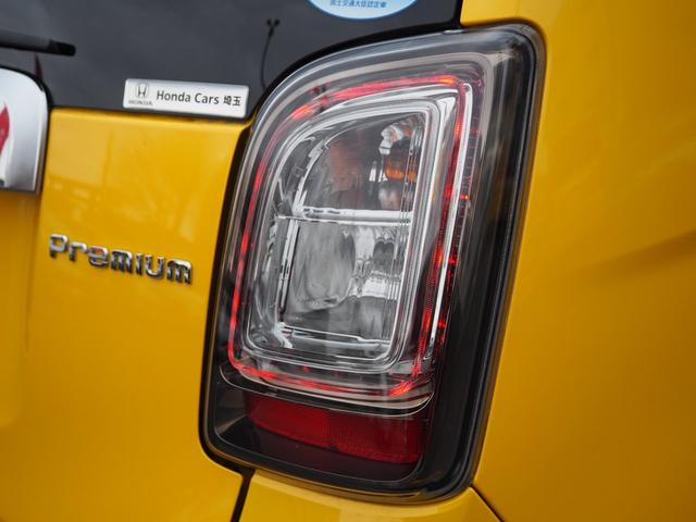 プレミアム ツアラー ツートン仕様 ブラックルーフ 純正メモリナビVXM-195VFi フルセグTV Bluetoothオーディオ ETC Rカメ 純正アルミホイール HIDライト LEDフォグライト クルーズコントロール(56枚目)