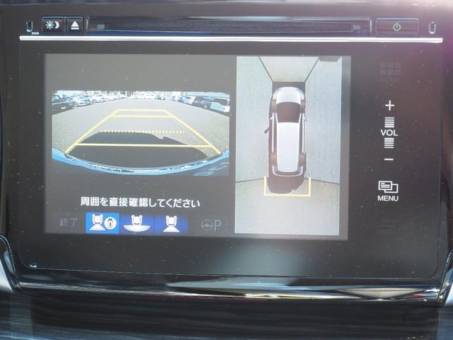 アブソルート・アドバンス 7人乗り仕様 マルチビューカメラ 純正メモリナビ フルセグTV Bluetoothオーディオ ETC サイド・サイドカーテンエアバッグ 両側電動スライドドア スマートキー 純正17インチアルミホイール(2枚目)