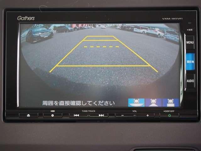 G・Lホンダセンシング 純正メモリーナビ Bluetooth ETC Rカメラ(4枚目)