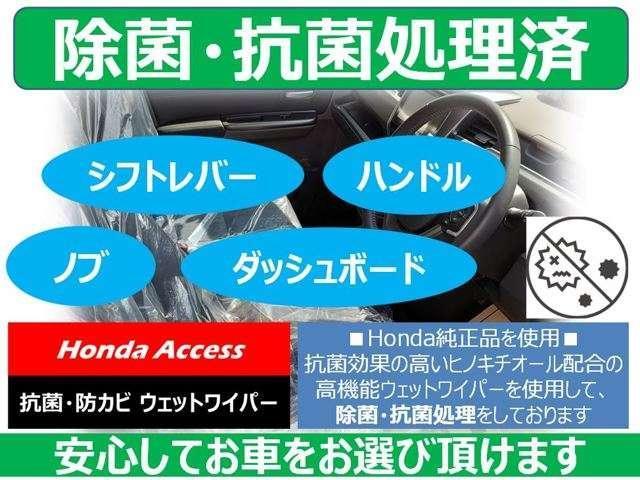 G 純正メモリーナビ Bluetooth ETC ドラレコ(32枚目)