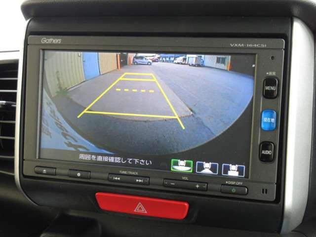 G・Lパッケージ 純正メモリーナビ Bluetooth ETC Rカメラ(4枚目)