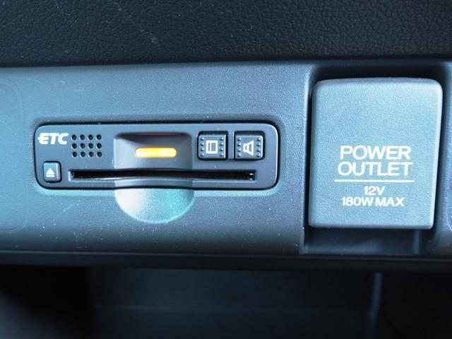 G・Lパッケージ 純正メモリーナビ Bluetooth ETC Rカメラ(28枚目)